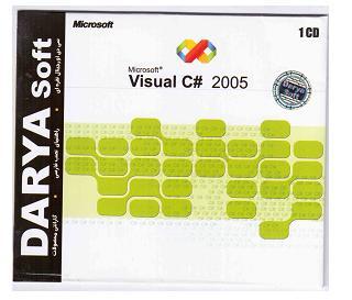 نرم افزار Microsoft Visual C# 2005